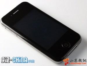 iphone-5-clone1 iphone-5-clone1