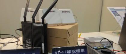 rectennna-wireless-energy