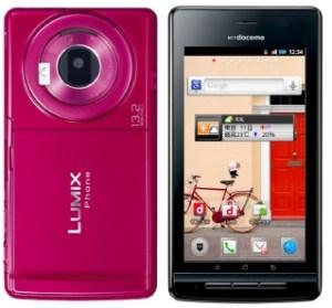Panasonic-Lumix-Android-phone Panasonic-Lumix-Android-phone