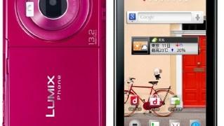 Panasonic-Lumix-Android-phone