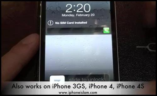 iOS_5.0.1_Security_bug