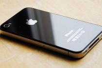 120511-iphone