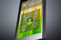 Intel-Atom-powered-Lenovo-K800-Android-smartphone