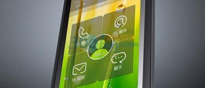 Intel-Atom-powered-Lenovo-K800-Android-smartphone