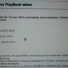rim-lpaybook-lte-4g-e1343072473815