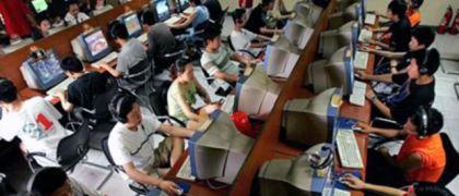 china broadband