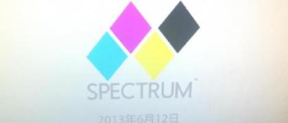 spectrum-sega