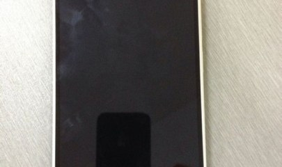 htc-one-max