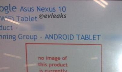 nexus10_file_october1