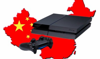 sony-ps4-china