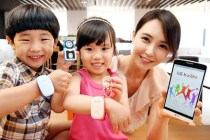 LG_KizON_wearable_kids