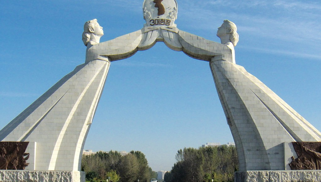 Arch_of_Reunification Videos