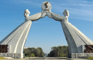 Arch_of_Reunification News