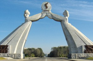 Arch_of_Reunification-300x198 North Korea's Love for Monstrous, Huge, and Strange Buildings Depicted in These Photos