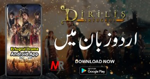 Download Ertugrul Ghazi App All Episode in Urdu