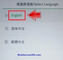 oppo language Option - Hard Reset