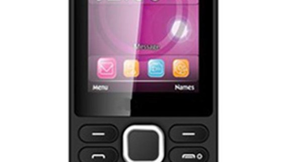 Qmobile F1 4Sims MT6261 Firmware Flash File - Mobiles Flashing