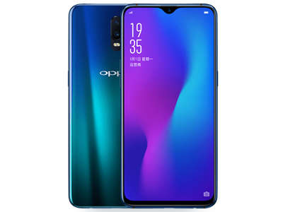 Oppo R17 PBEM00 Firmware Flash File