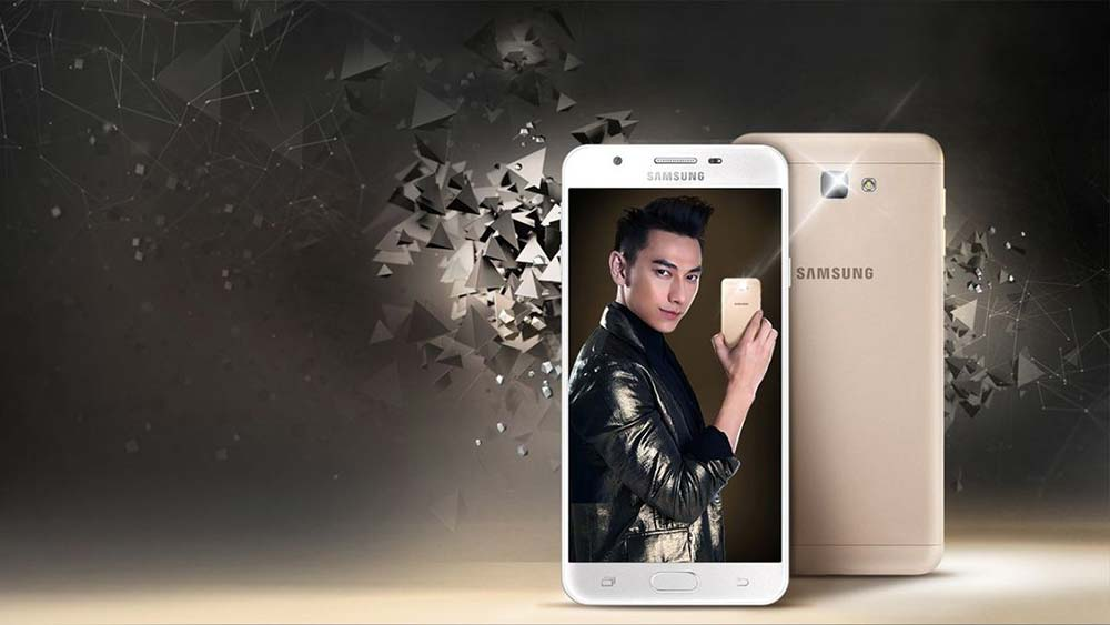 Samsung Galaxy J7 Prime Now in the Philippines at Php13,990 with Freebies for a Limited Time!