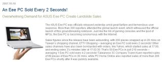 Asustek Eee PC press release