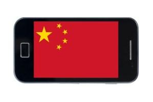 china smartphone2