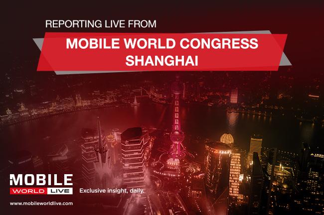 Mobile World Congress Shanghai 2016