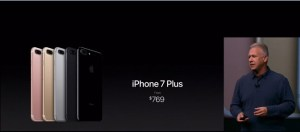 iphone7v2