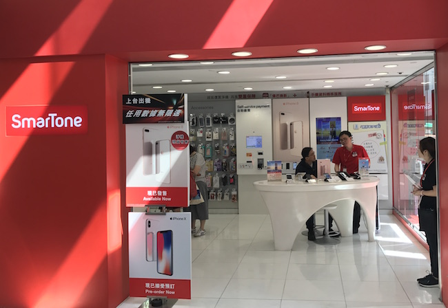 SmarTone, Ericsson trial FDD Massive MIMO in HK - Mobile
