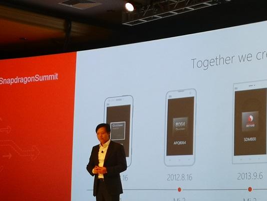 Xiaomi named as Snapdragon 845 partner - Mobile World Live