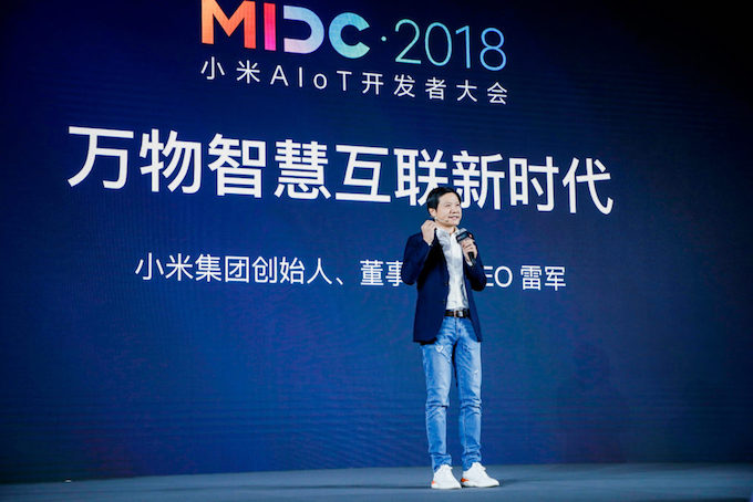 Xiaomi inks smart home deal with IKEA - Mobile World Live
