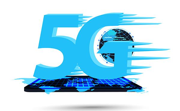 LG Uplus, China Unicom team on 5G roaming