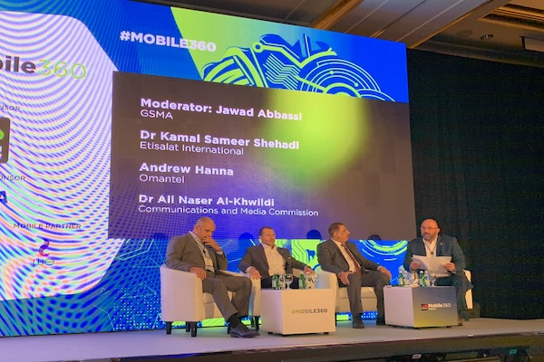 Experts urge regulators to treat 5G differently