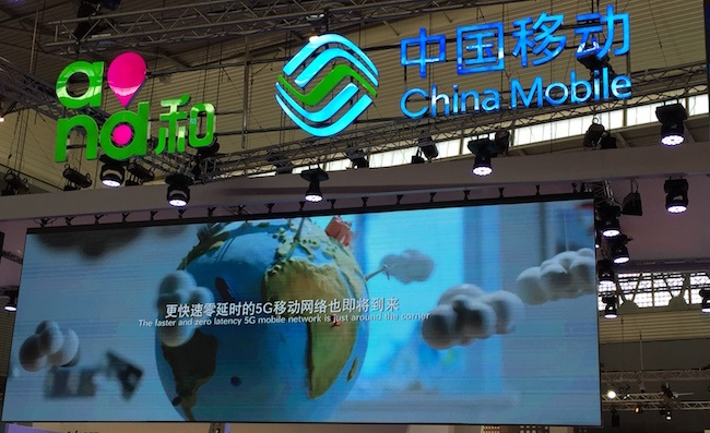 China Mobile, Nokia work on RAN automation - Mobile World Live