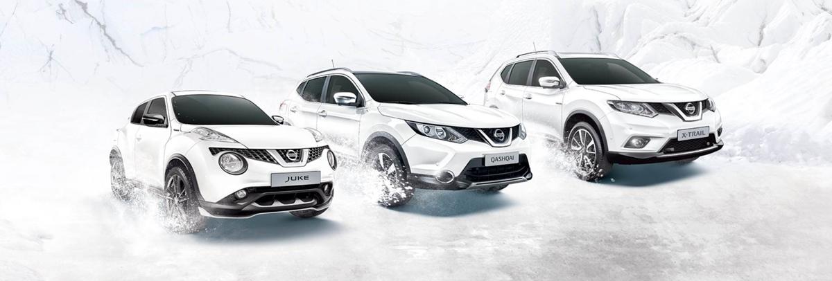 Nissan White Edition