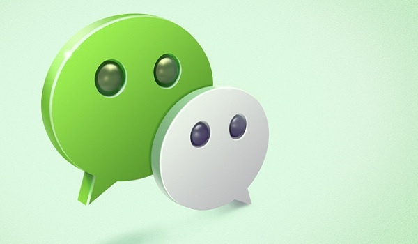 WeChat leaves Nigeria