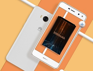 Huawei y5 2017 specifications