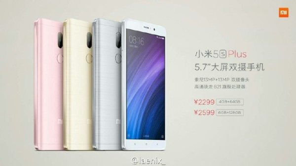 Xiaomi Mi5s and Mi5s Plus Launched: Full Specs, Price, and ...