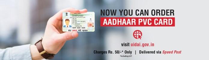 PVC-Aadhaar-Card