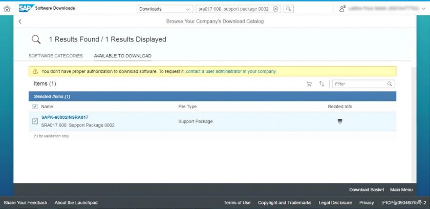 sap-fiori-installation-sap-fiori-configuration-step-2