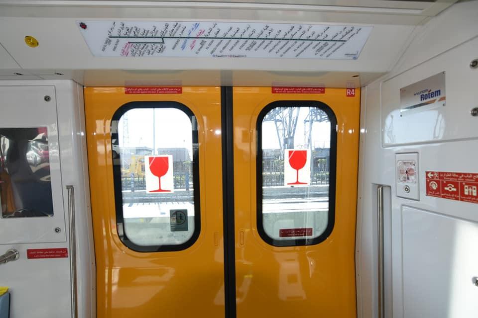 قطارات المترو الجديدة
