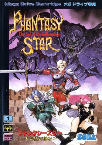 """Résultat de recherche d'images pour """"phantasy star cover"""""""