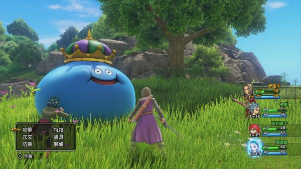 Dragon Quest XI: Echoes of an Elusive Age (2017 ...