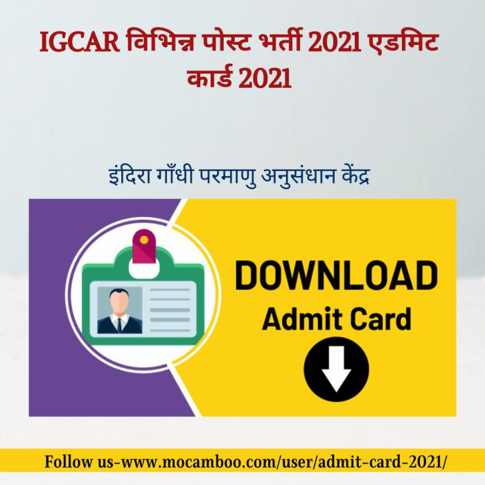 IGCAR Various Post Recruitment 2021 Admit Card 2021
