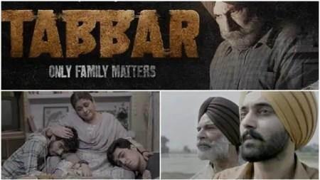 Tabbar Review: परिवार को मौत से बचाने की खूबसूरत कहानी है टब्बर, आखिरी सीन पर छलक जाएंगे आंसू