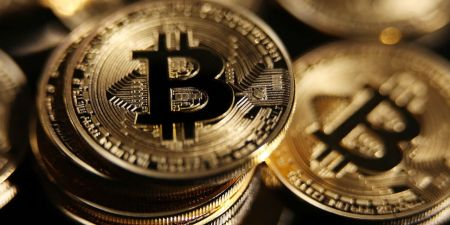 Bitcoin Could Cause Another Financial Crisis, BOE Official Warns
