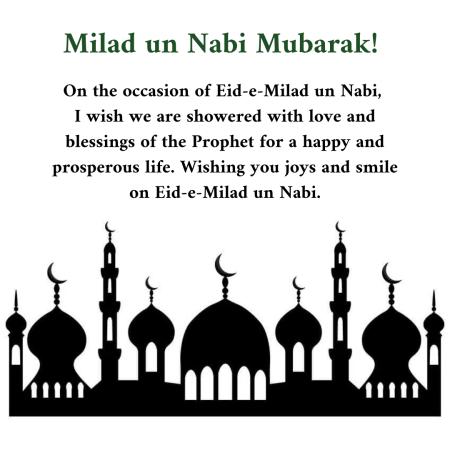 Milad un nabi status | I Love Muhammad | Milad un nabi 2021 |Milad un nabi wishes | Milad un nab ...