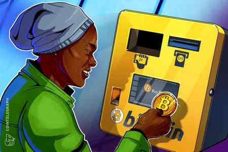 200 Bitcoin ATMs installed at Walmart… with plans for 8,000 in total