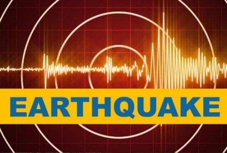 Earthquake Of Magnitude 4.4 On The Richter Scale Hit Myanmar – भूकंप: अफगानिस्तान में महसू ...
