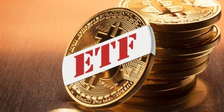 First U.S. Bitcoin ETF looks set to debut Monday or Tuesday from ProShares Trust