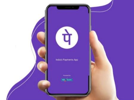 Phone Pe Mobile Recharge Processing Fee Through UPI | All You Need To Know | 50 रुपए से ज्यादा र ...